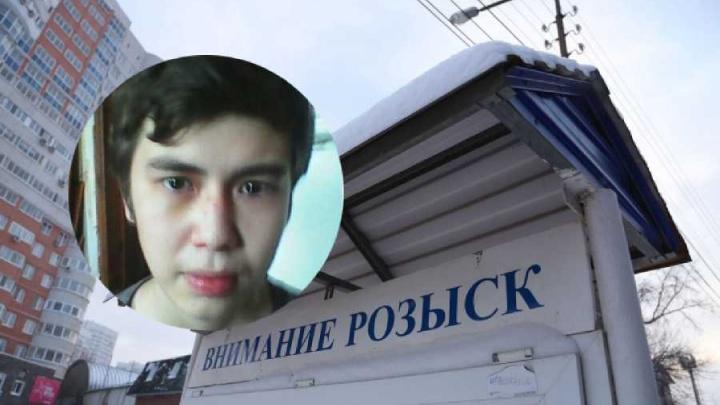Вглядитесь в это лицо: в Башкирии пропал 18-летний юноша