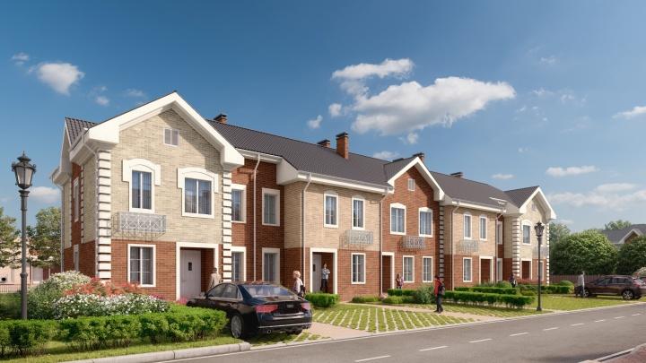 Тюменцы могут выбрать двухэтажные квартиры в таунхаусах от 3,5 миллионов рублей