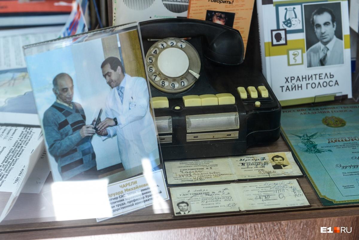 Телефон доктора Эдуарда Чарели. Он работал диспетчером на станции санавиации.Был уникальным специалистом по сценической речи. Долго работал в Областной клинической больнице
