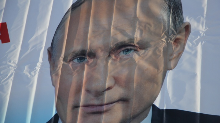 «Смех и слезы в одном экране»: архангелогородцы посмотрели обращение Путина о пенсионной реформе