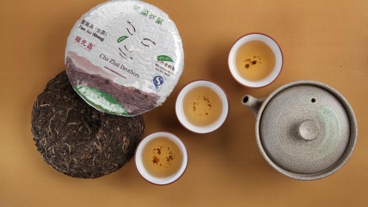 Ставьте чайник: в популярном магазине стартовала распродажа чая пуэр