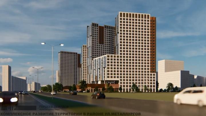 «Территория очень большая»: строительство огромного квартала на Металлургов растянется на 15 лет