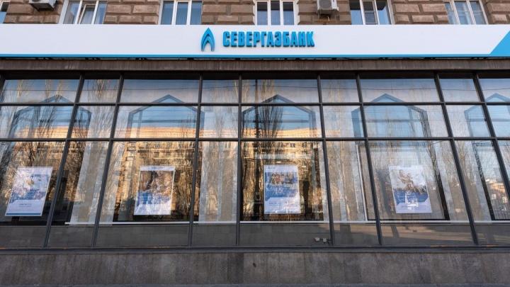 СЕВЕРГАЗБАНК подготовил для клиентов выгодные предложения в честь 25-летия компании