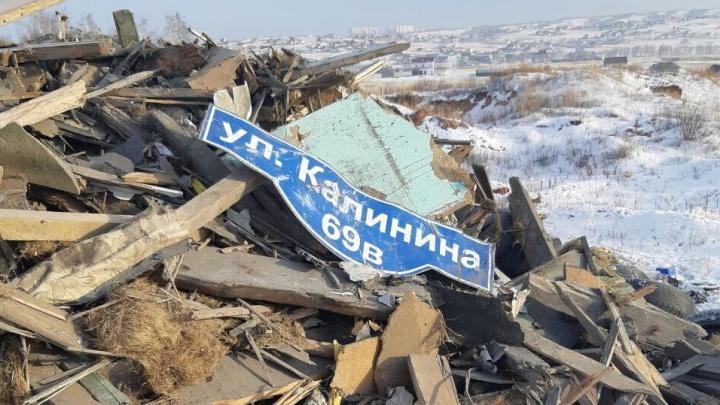 Груды мусора от снесённых домов на Калинина заметили сваленными в Солонцах