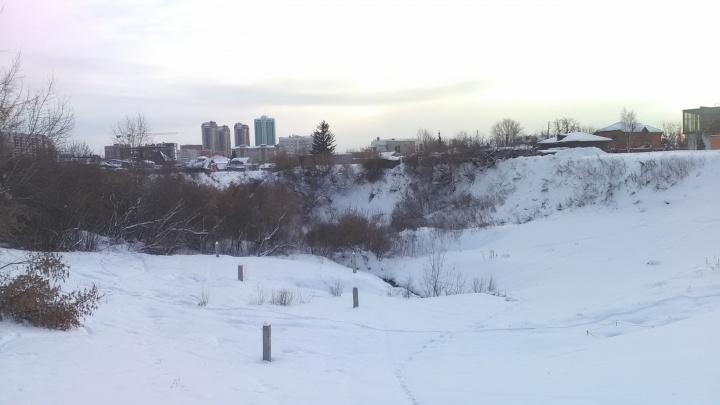 Чиновники рассказали общественникам, зачем хотят застроить лог реки Тюменки