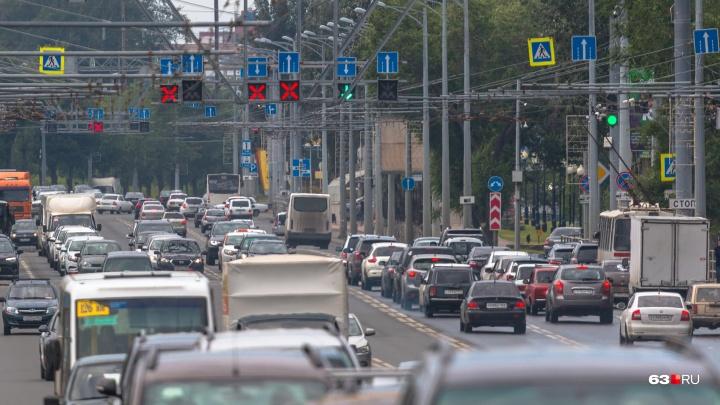 Стоп стресс: Самара вошла в топ-20 самых нервных городов страны