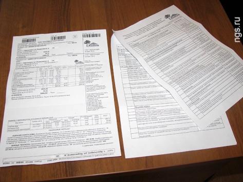 Жители 300 домов получили квитанции с ошибками из-за слияния двух компаний