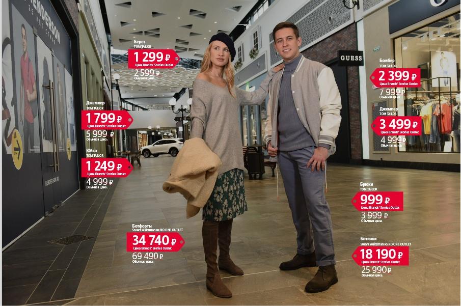 «Откуда столько денег?»: осенние образы, о которых заговорят коллеги, друзья и даже незнакомцы