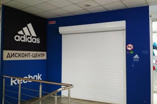 Магазин в центре Челябинска закрыт уже не первый день