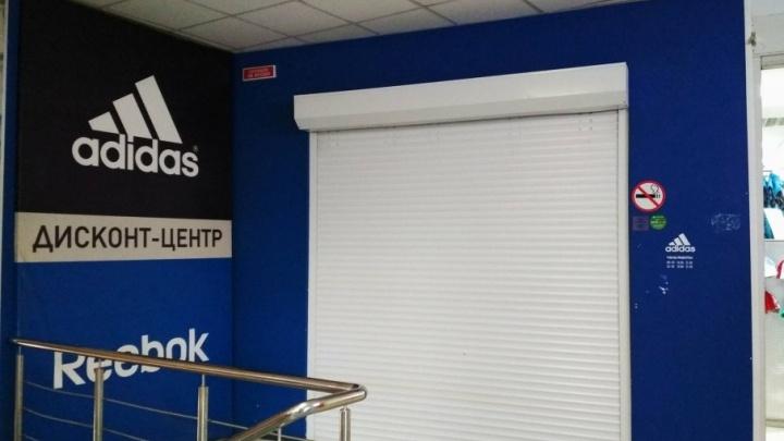 Невозможное возможно: в Челябинске закрылся магазин Adidas