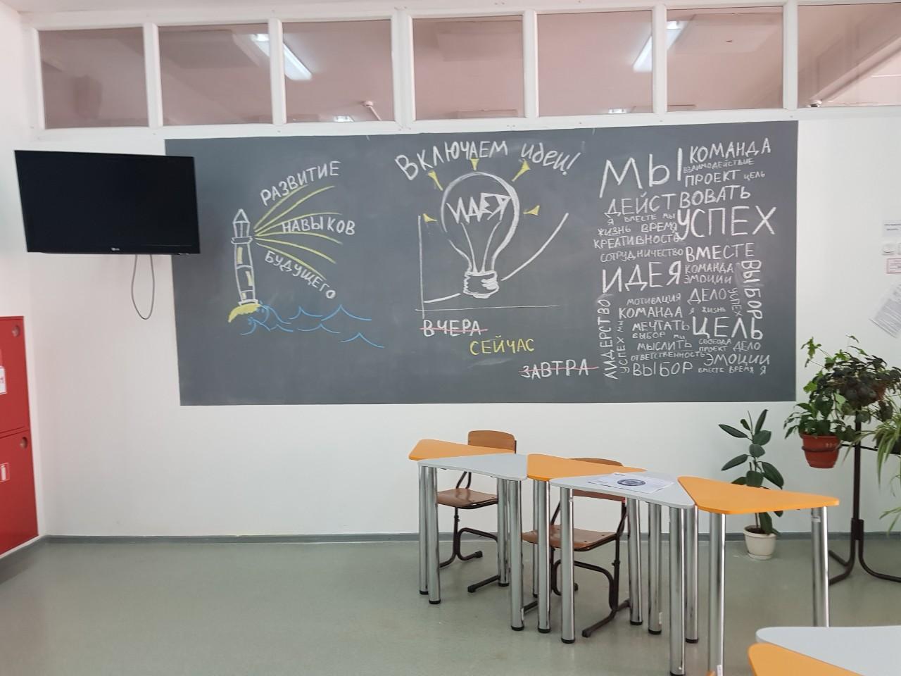 В некоторых школах учителя используют доски для мотивации учеников
