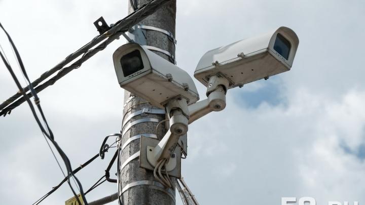На трассе в Пермском районе появятся новые камеры фиксации нарушений. Где их установят?