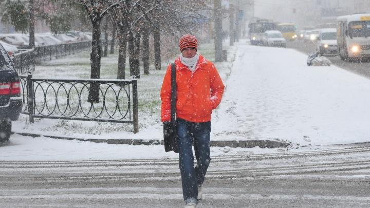В Екатеринбург придет циклон, который принесет метели и мороз