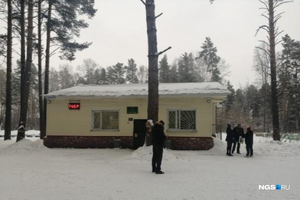 В администрацию парка «Сосновый бор» полицейские приехали с обысками вчера