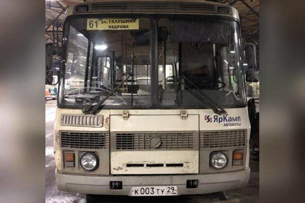Сейчас на линию выходит 14 автобусов, с 19 октября их количество в утренние часы увеличат до 17