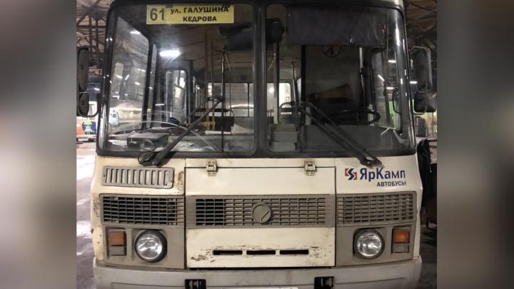 Администрация Архангельска поборется с толкучкой в автобусах в утренний час пик