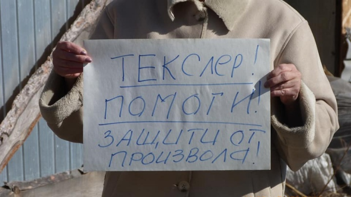 «Защитите от произвола»: на стройку скандального ТК на Молодогвардейцев вернулась тяжёлая техника