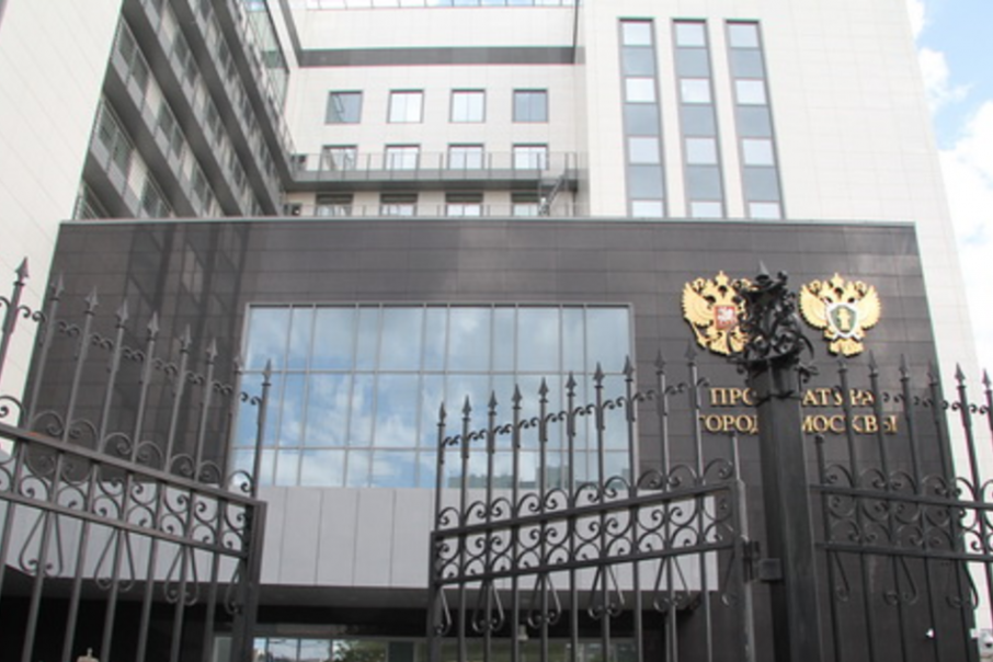 По версии следствия, Дмитрий Завьялов курировал преступную группу в Миассе