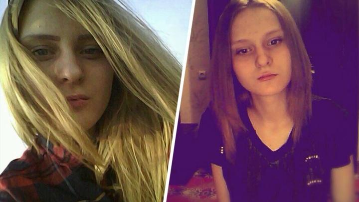 Исчезла после собеседования: в Шахтах пропала 17-летняя девушка
