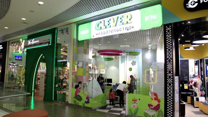 Только для детей: в Новосибирске открылся магазин с книгами одного издательства