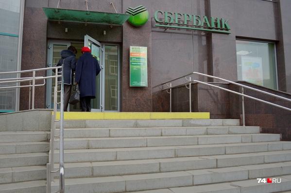 Для блокировки кредитной карты необходимо личное посещение отделения банка