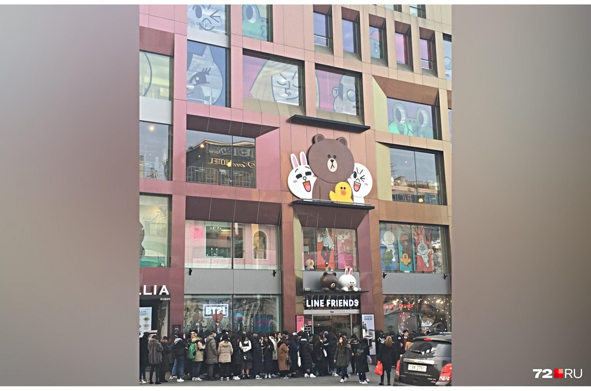 Магазин + кафе с милыми плюшевыми медведями и зайцами