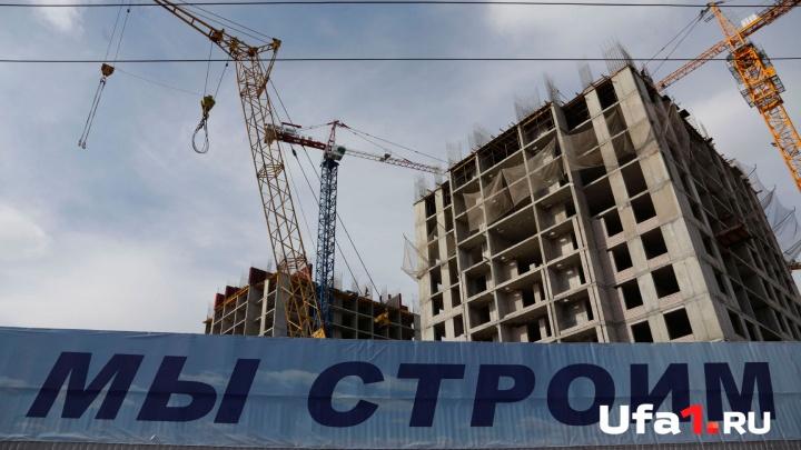 «Инженерные сети и низкая платежеспособность»: почему в Башкирии проблемы с новым жильем