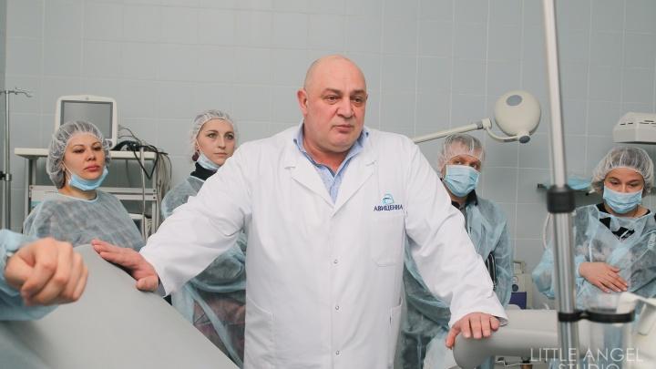 «Авиценна» каждый вторник будет устраивать встречи с акушером-гинекологом Дмитрием Хоптяном
