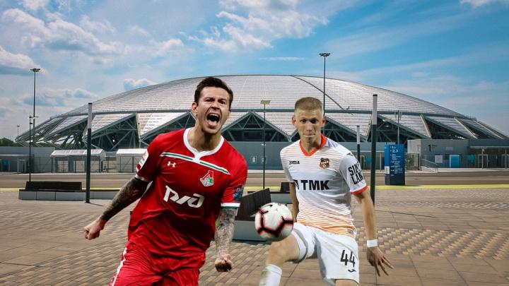 Стало известно, кто сыграет в финале Кубка России по футболу на «Самара Арене»