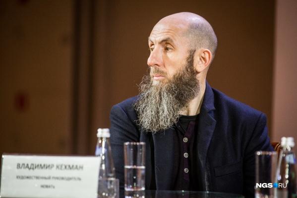 Художественный руководитель НОВАТа Владимир Кехман заявил, что новосибирцы не покупают дешёвые билеты в театр