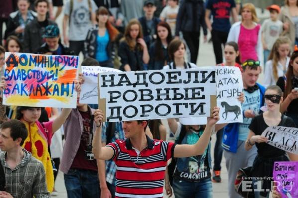 В 2016 году красочная «Монстрация» прошла по центру Екатеринбурга