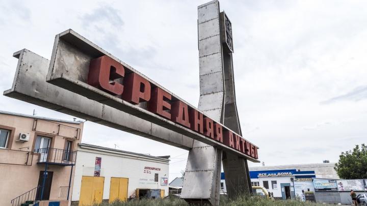 Вернулась через два дня: в Волгоградской области изношенные трубы оставили без воды пятьсот человек
