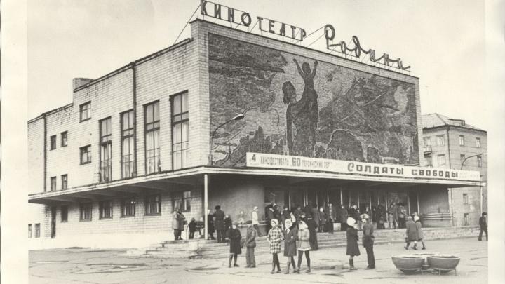 История кино: на первые сеансы Куросавы в новый кинотеатр «Родина» толпа выносила двери
