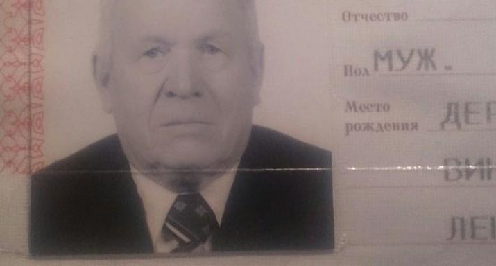 Из 33-й больницы Екатеринбурга ночью пропал 85-летний дедушка, у которого проблемы с сердцем