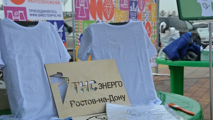 Как сделать жизнь «ВместеЯрче»: «ТНС энерго Ростов-на-Дону» приглашает на фестиваль энергосбережения