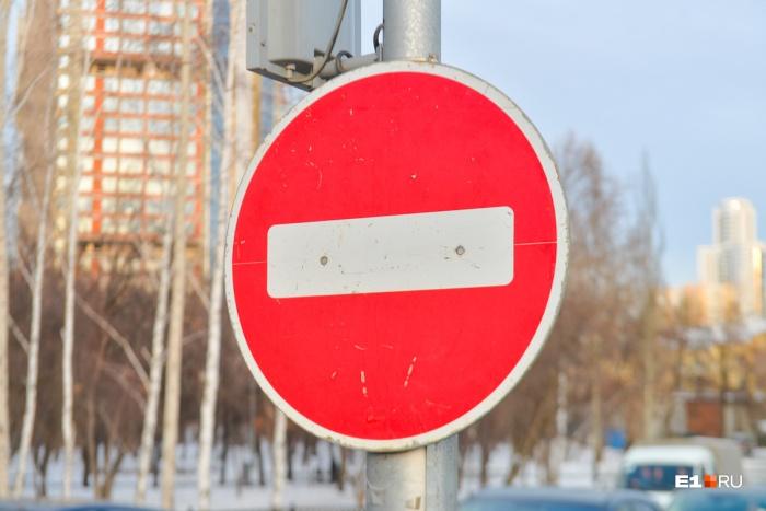 Отрезок Патриса Лумумбы закроют 16 марта