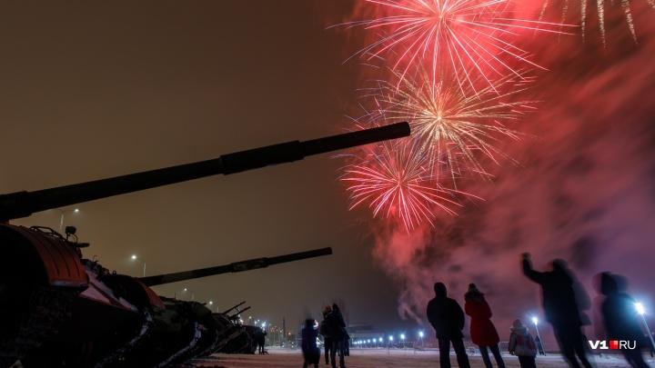 В Волгограде 23 февраля прогремит праздничный салют