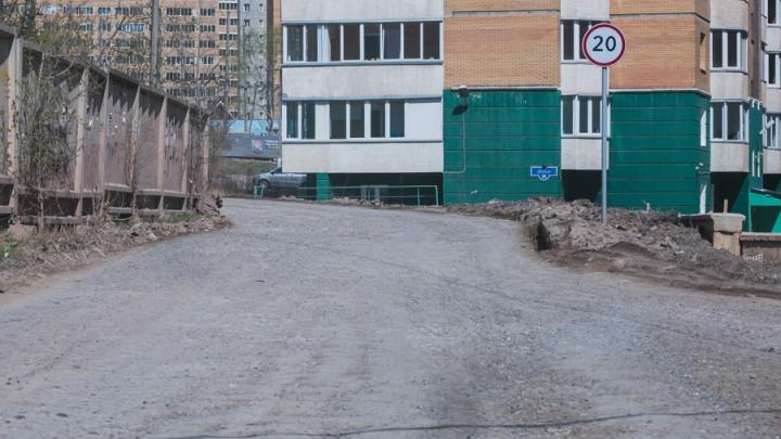 Результаты проверки нового асфальта по городу рассекретили и выложили на обозрение