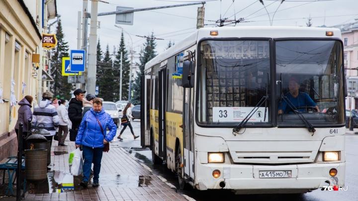 На шаг ближе к продаже: похоронное дело и городской транспорт Ярославля внесли в план приватизации