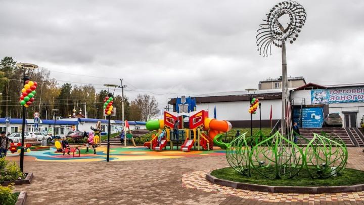В кузбасском городе открыли парк с кинетической ветряной скульптурой (фото)