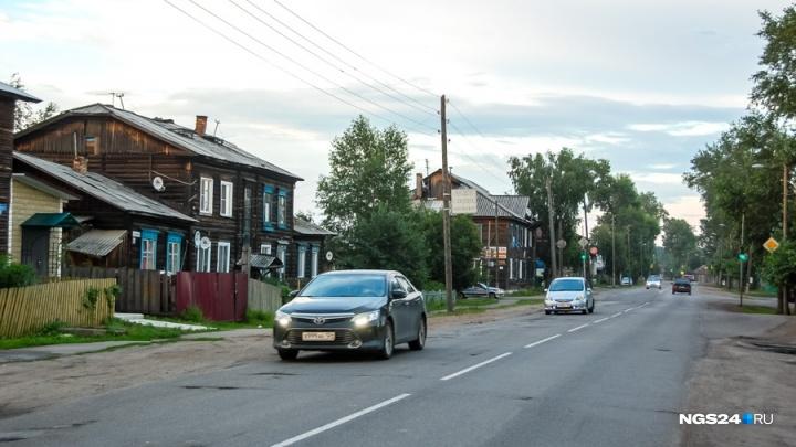 Жителям Енисейска раздадут по 12 тысяч на ремонт фасадов своих домов к 400-летию города