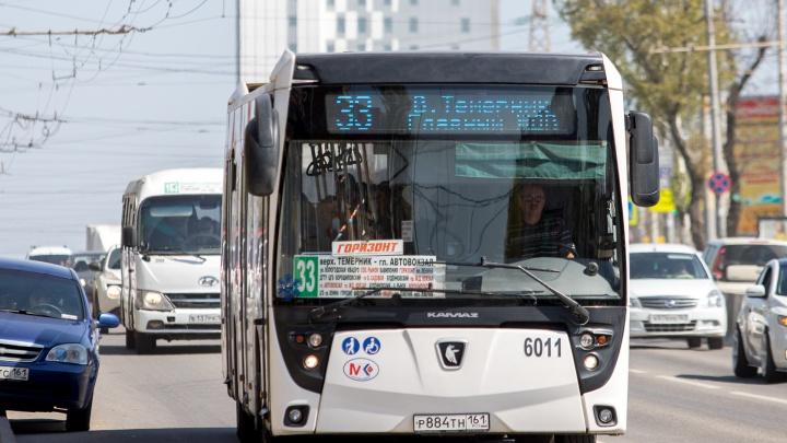 Все автобусы Ростова оборудовали терминалами для безналичной оплаты проезда