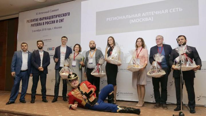 «Волгофарм» признан лучшей аптечной сетью ЮФО