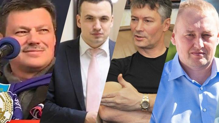 «Это логичный ход»: свердловские политики об отставке Дмитрия Медведева и правительства