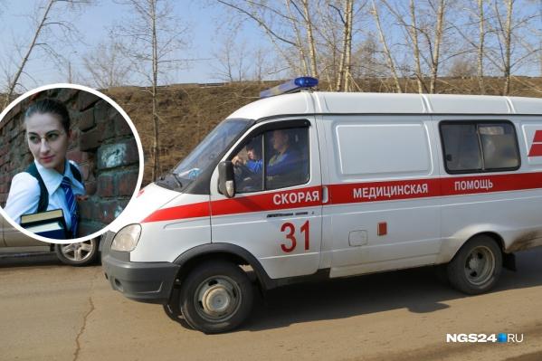 """Однажды мы провели день с врачами скорой помощи, выезжая с ними на вызовы — <a href=""""https://ngs24.ru/news/more/50585641/?from=listnews"""" target=""""_blank"""" class=""""_"""">читайте, как это было</a>"""