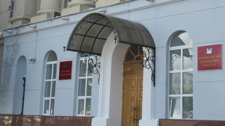 Губернатор Зауралья Вадим Шумков утвердил руководителей трех департаментов