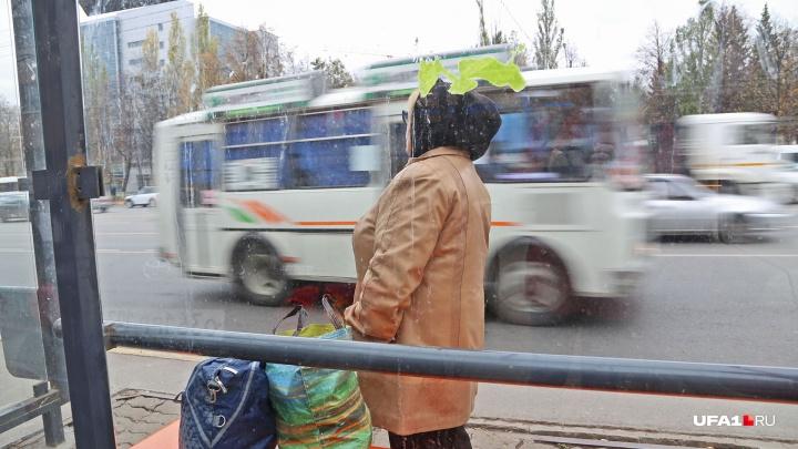 «К нам не заезжает ни один маршрут»: жители Уфы просят автобус в Романовку