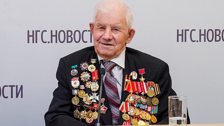 В Новосибирске умер последний ГеройСоветского Союза, в честь которого назвали улицу