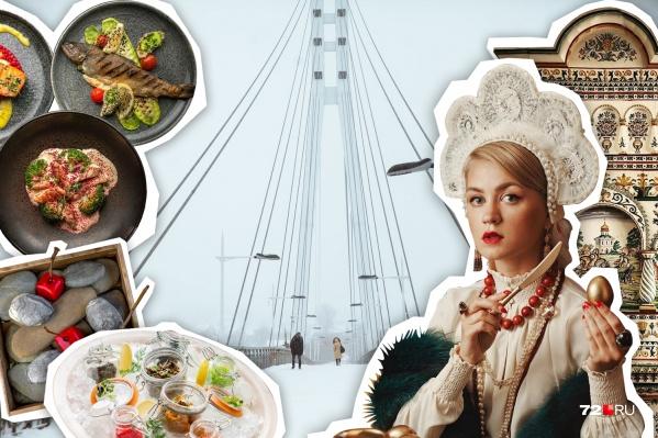 Сибирская кухня славится своими блюдами из рыбы, мяса, орехов, меда и ягод. Современные шеф-повара часто обращаются к старинным рецептам, адаптируя их для ценителей изысканных напитков и угощений