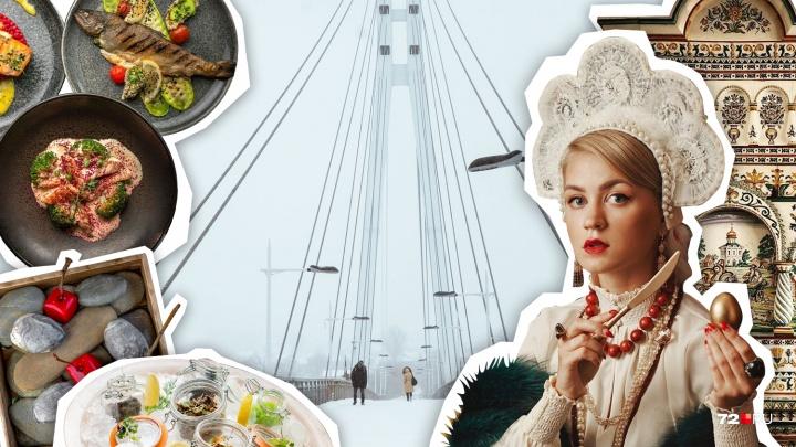 Кормят царской ухой, олениной и ромашковым киселем: 5 тюменских ресторанов с сибирским колоритом